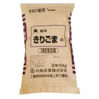 [198]星印きりごま 白 15kg 業務用【お取り寄せ品】