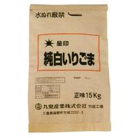 [204]星印純白いりごま 15kg 業務用【お取り寄せ品】