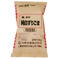 [206]星印純白すりごま 15kg 業務用【お取り寄せ品】