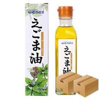 [53]GOSEIえごま油 165g✕20入✕2箱【お取り寄せ品】