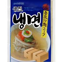 [94] 宮殿冷麺 スープ 270g✕30入✕2箱【お取り寄せ品】