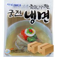 [207] 宮殿冷麺 麺 160g✕60入✕2箱 業務用 【お取り寄せ品】