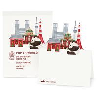 POP UP WORLD JAPAN 東京