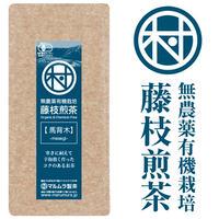 無農薬有機栽培煎茶 馬背木-masegi-