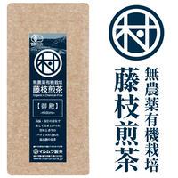 無農薬有機栽培煎茶 御殿-midono-