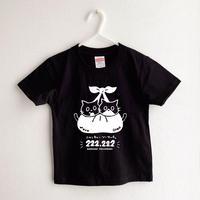 【キッズ】マルオレチャリティー記念Tシャツ(ブラック)