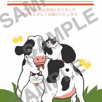 2021年マルポレランドオリジナル年賀状【カジュアルな牛たち】