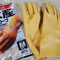 蟹剥き用ゴム手袋 M・Lサイズ
