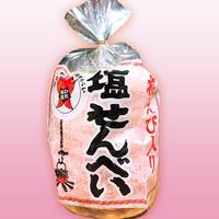 寿屋 【桜えび入り塩せんべい】