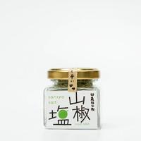 山椒塩(25g小瓶)