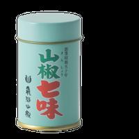 飛騨山椒 山椒七味(缶入)