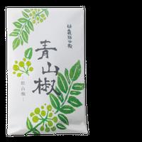 粒山椒・青(ミル用詰め替え)