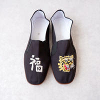 【最後の1点/サイズ23.5㎝】BRU NA BOINNE (ブルーナボイン)/Let's 功夫/レッツカンフー シューズ/Kang-Hue Shoes/Tiger