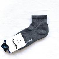 【今からの季節にこれ推奨品】RoToTo(ロトト)/FINE COOL ANKLE SOCKS/CHARCOAL
