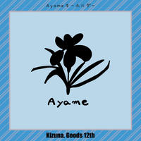 Kizuna.【12期】Ayameキーホルダー