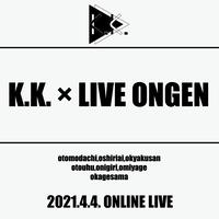 【ライブ音源】2021.4.4  サイン付きCD版(前半)