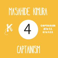 CAPTAINISM4(CD)