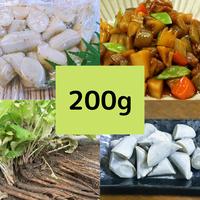 時短野菜「青森県産ごぼう」のスチームごぼう【煮物用・和え物用】200g 税込