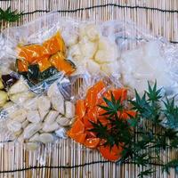 時短野菜 お試しセット(7種類/各200g) 税込