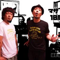 『10周年 記念Tシャツ』 Fortune comes in at the merry gate(笑う門には福来る)