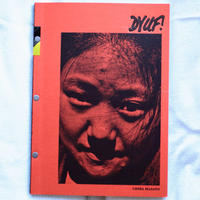 「DYUF!」 千葉雅人/Chiba Masato Masato Co.