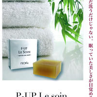P-UP  洗顔石鹸 Le Soin -ル・ソワン-