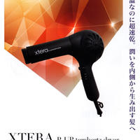 XTERA P-UP terahertz dryer   エクステラ ピーアップ テラヘルツ ドライヤー