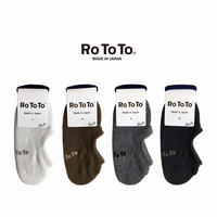 (ロトト)RoToTo PILE FOOT COVER