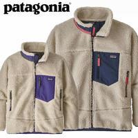 (パタゴニア)Patagonia KIDS Retro-X Jacket