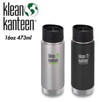 (クリーンカンティーン)Klean Kanteen ワイドインスレート カフェ 16oz473ml