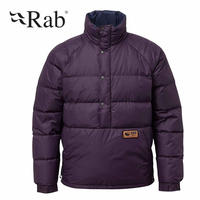 (ラブ)Rab Kinder Smock キンダースモック アノラック Purple Quartz