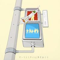 バニーガール(歩きまくり)