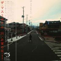 【初回盤】「311/月面の花」 ※ワンマン特典DVD付き