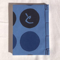 和綴じノート「丸いろは B」