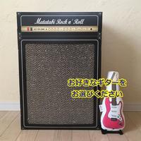 またたびロックンロール ギターアンプ(爪とぎ) とお好きなギターのセット