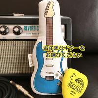 またたびロックンロール お好きなギター& ピック (イエロー)のセット