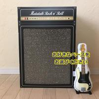 またたびロックンロール ギターアンプ(爪とぎ) とお好きなベースのセット