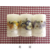 Botanical Collection          【花冠】
