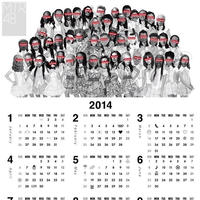 Sotsureme 2014 Calendar Poster