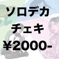 マチルダ🎃10/29(金) 池袋EDGE🎃通販チェキ ソロデカチェキ 限定数5枚