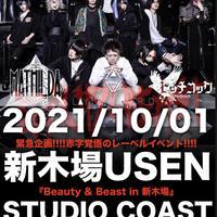 [夜 / VIPチケット]10/01[金]新木場USEN STUDIO COAST