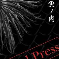 Single『人魚ノ肉』2nd Press 🍎特典:ライブでチェキ1枚貰える券