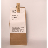 ジャスミン茶 白龍珠 茶葉30g