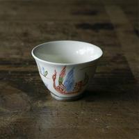 升たか 色絵水鳥紋茶杯