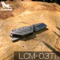 Luchs(ルークス )チタンハンドル アクセサリー ミニナイフ LCM-03Ti