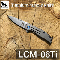 Luchs(ルークス )チタンハンドル  ミニナイフ【LCM-06Ti 】フィッシング  アウトドア キャンプ