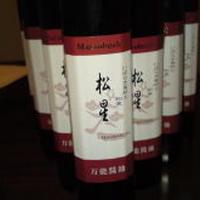 松星の万能醤油(冷蔵)