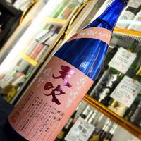 佐賀県 天吹 純米吟醸 イチゴ酵母 生 1800ml