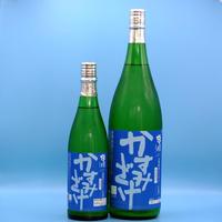 栃木県 澤姫 山廃純米 かすみざけ 720ml