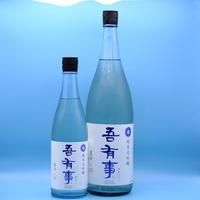 吾有事(わがうじ)純米大吟醸 夏辛 1800ml